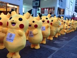Pikachu visits Kunming, Yunnan, China, Sept 2015 © Cas Sutherland