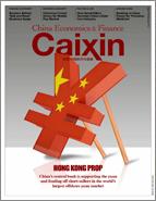 Caixin cover Feb2016