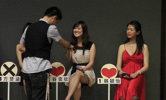 Chinese speed dating Dating van de aarde