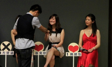 chinesespeeddating