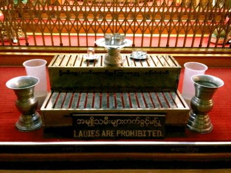 ladies-are-prohibited