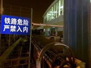 Work begins, Wudaokou, Beijing, 10th November 2016 © Cas Sutherland