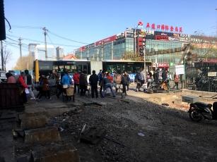 Wudaokou's busiest road, Beijing, 19th November 2016 © Cas Sutherland