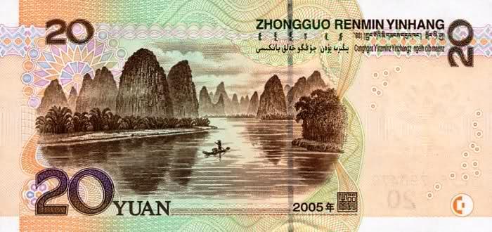20yuan