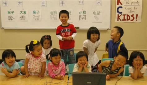 Chinese kids in a training school | image from GRCS
