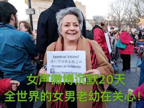 Feminist-voices-allies-1