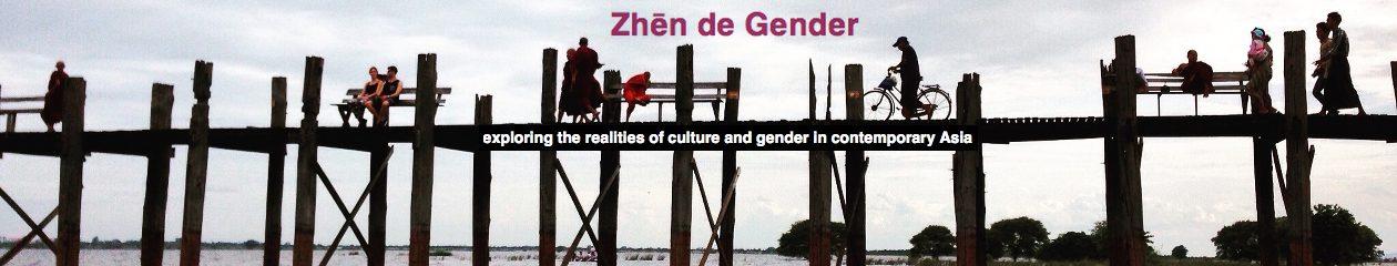 Zhēn de Gender